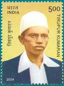 Tirupur Kumaran