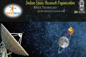 Indian-Space-Research-OrganizationISRO-Assistant-Admit-card-Download-2014